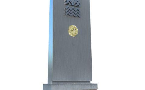 Εικαστικό άγαλμα στη Θεσσαλονίκη τρισδιάστατο μοντέλο